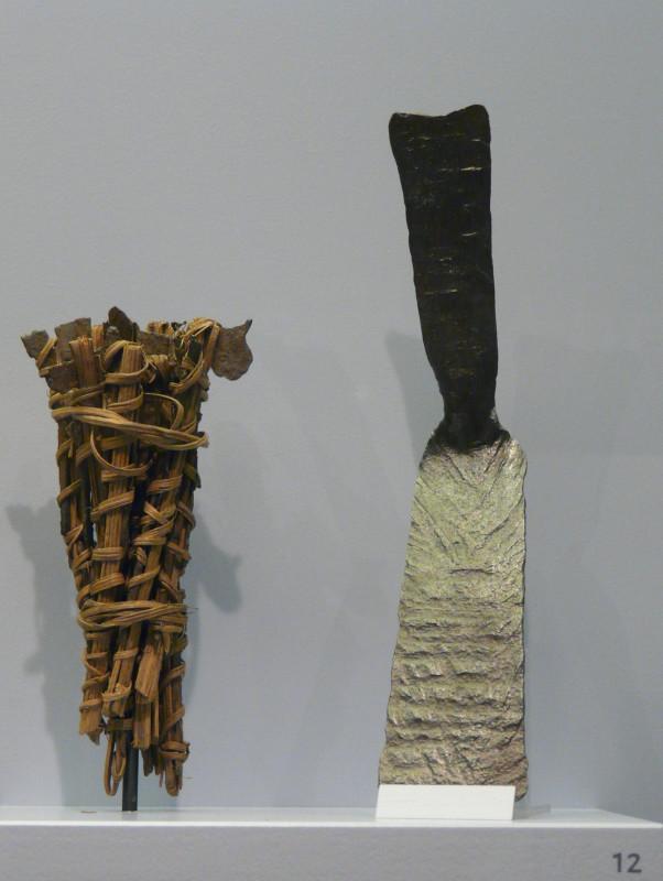 Vitrine Eisen. Biki der Fang in Angola, pur pur aus Nigeria