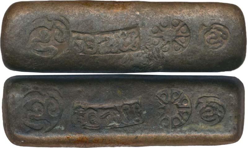 PGS 41,2 (2020) Tafel 29 Abb. 7: Saen Barren aus Kupfer oder Bronze. Angebl.1200 - 1700 A.D. 45,2 g, 3 baht. (Aus Auktionskatalog Eur-Seree 2018:39, Lot Nr. 2018).